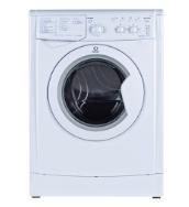 ремонт управления стиральной машины