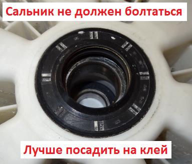 Как правильно заменить сальник на стиральной машине Lg