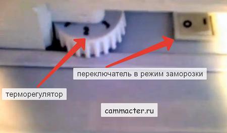 Заменить термостат в двухкамерном холодильнике своими руками
